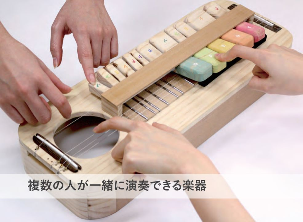 複数の人が一緒に演奏できる楽器