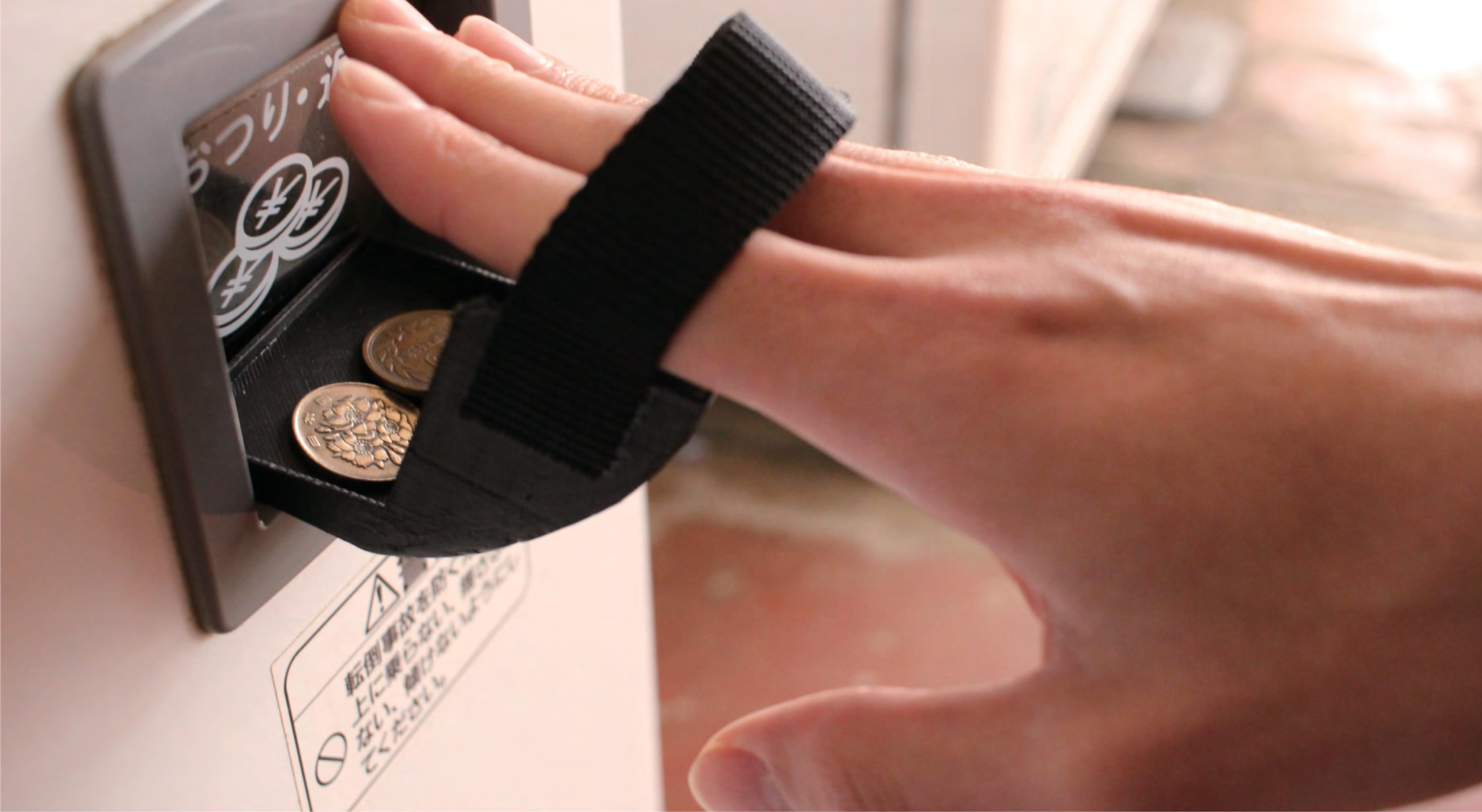 頸髄損傷者のための自動販売機小銭使用補助具