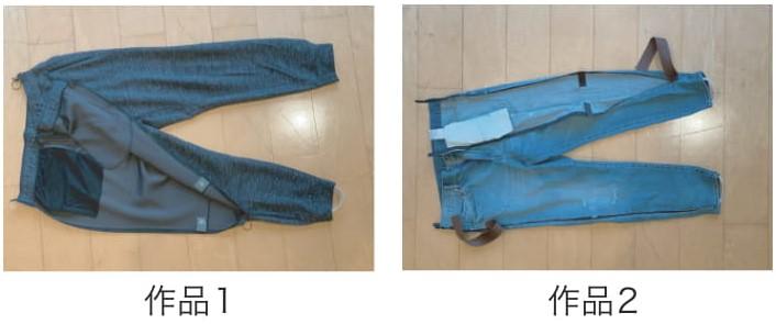 実装・モックアップ|下半身が不自由な方のためのズボンの提案